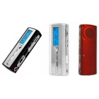 Buy cheap MP3 Player 109+FM Radio+Direct CD Recorder from wholesalers