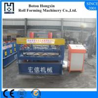 Buy cheap Reliable Metal Sheet Rolling Machine , Cr12 Cutting System Metal Roof Panel Machine product