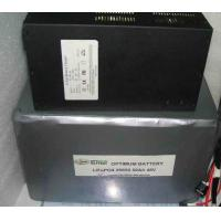 Buy cheap Green Energy Lithium Iron Phosphate Battery For Electric Vehicles 48v 50ah product