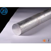 Buy cheap Extruded Round Pure Magnesium Rod / Bar AZ31B ZK61M AZ91D SGS Certification product