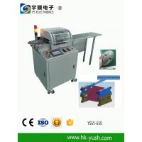 Buy cheap High efficiency Multiple group blades pre - scored LED PCB depaneling machine product
