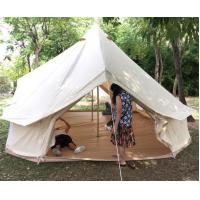 Buy cheap 10 Person Luxury Bell Tent 4M For Camping , Trekking , Mountaineering product