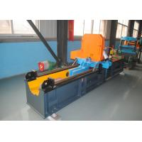 Buy cheap Durable CNC Automatic Metal Pipe Cold Cutting Machine High Speed Max  90m/min product