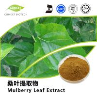Buy cheap Manufacturer Supply Mulberry Leaf Extract 1-DNJ Powder 1%~5% Yellow Brown Powder from wholesalers