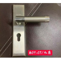 Buy cheap New modern design cabinet hardware stainless steel 304 pull door handle product