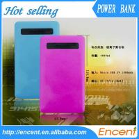 Buy cheap 4000mAh Power Bank Exteranl Polymer Battery Mobile Charger product