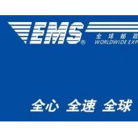 Buy cheap Door to Door Courier service , EMS International Express to Turkey product