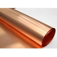 Buy cheap Low Profile ED Copper Foil More Than 0.8 N / Mm Peel Strength High Purity product