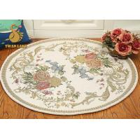 Buy cheap Rich Colors Persian Floor Rugs Persian Round Rugs Various Pattern product