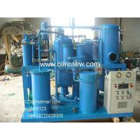 China Vacuum Hydraulic oil purifier machine   hydraulic oil filtration unit   oil filtering on sale