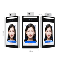 Buy cheap Android System 8inch 30cm Face Recognition Temperature Measurement product