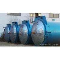 Buy cheap High Steam AAC Horizontal Autoclave Concrete for Pharmaceutical product