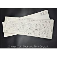 Buy cheap 88 Keys Durable Silicone Rubber Keypad For Computer Various Sizes Available ONLY Keyboard Cover product