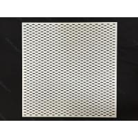 Buy cheap 600 x 600 Fireproof Acoustic Ceiling Tiles, Aluminum Perforated Ceiling panel for Decoration product
