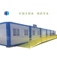 Buy cheap Easy Assembly Turnkey Container Living Quarters Prefab Mobile Living House Steel Door product