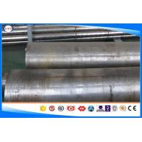 China 34CrMo4 / 4137 / 35CrMo Forged Steel Bar For Mechnical Purpose Dia 110-1200 Mm on sale