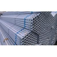 Buy cheap Hot Dip Galvanized Steel Pipe from wholesalers