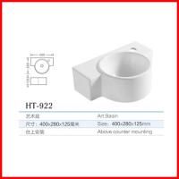 Buy cheap bathroom ceramic washbasin cabinet design stone lavabo for sale product