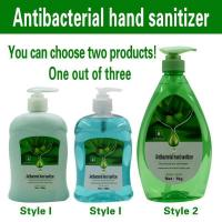 Buy cheap Non Alcoholic Disinfection Antibacterial Hand Sanitizer With Aloe Vera Essence product