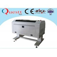 Buy cheap Subsurface Laser Engraving Machine from wholesalers