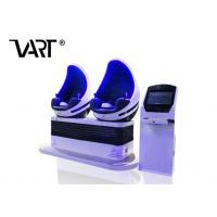 Buy cheap Third Generation Luxury Seats Longcheng 9D VR Chair with Special Effect product