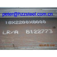 Buy cheap Offer:LR-Grade-A/LR-A/BV-A/GL-A/Shipbuilding-Steel-Plate/Marine-Steel-Plate from wholesalers