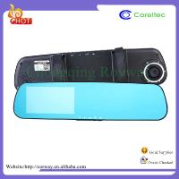 Buy cheap Chinese Suppliers New Product Vehicle Traveling Data Recorder product