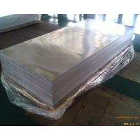 Quality Aircraft Fuel Tanks 1mm Thin Aluminum Sheet 1100 1050 1060 3003 BV Approved for sale