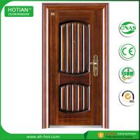 Buy cheap house residential steel security door for main gate design product