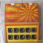 Buy cheap Chong Cao Zang Bian Bao Herbal Sex Enhancement Pills For Males No Side Effect product