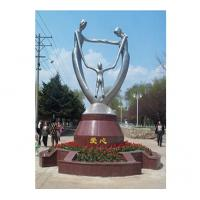 Buy cheap stainless steel sculpture for garden decoration (30 years factory) product
