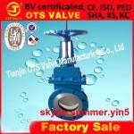 Buy cheap knife gate valve product