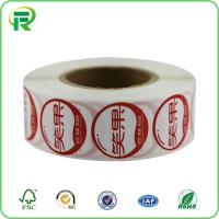 25mm*25mm Adhesive Label Stickers