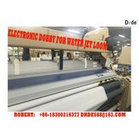 Buy cheap OEM Service Water Jet Dobby Weaving Loom Machine , Textile Weaving Machinery Looms product