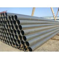 Buy cheap ERW welded steel pipes / oil pipe / longitudinally welded pipes and tubes / API pipes and tubes / fluid transportation p product