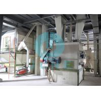 Buy cheap Complete Animal Poultry Feed Plant Machinery With Auto Batching System product