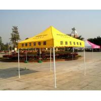 Quality 3 X 3m Promotion Customized Trade Show Outdoor Canopy Tent , Aluminum Folding Tent for sale