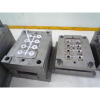 Buy cheap Custom plastic injection mold for LED light parts product