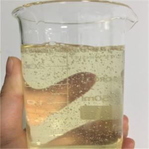 High quality Hydroxy terminated polydimethylsiloxane silicone oil CAS NO 70131-67-8