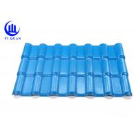 Buy cheap SGS Roman Excellent Load-Carrying Ability Plastic Synthetic Resin Roof Tile product