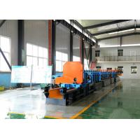 Buy cheap Automatic Cold Cutting Machine For Metal Pipes With Hydraulic System product