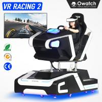 China 2nd Generation 9D VR Racing Car Driving Simulator Virtual Reality Race Games Machine on sale