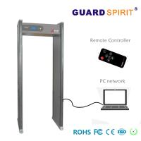 Buy cheap Double Infrared Playground Guard Walk Thru Metal Detectors With Remote Controller product