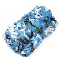 Buy cheap Customized Military Camo Netting , Military Camouflage Netting Shelter product