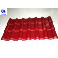 Buy cheap 3 Layers Heat Insulation Color Stable Pvc Resin Roof Tile Strong Capacity 100kg from wholesalers