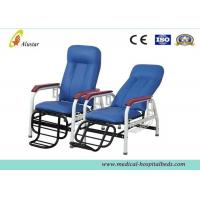 Buy cheap Luxury Medical Adjustable Folding Chair, Hospital Furniture Chairs for Patient Infusion (ALS-C02) product