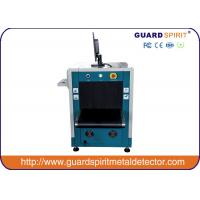 Buy cheap Highest Image Quality X Ray Baggage Scanner Self Diagnostic System product