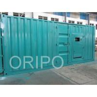 Buy cheap 1250kw power plant diesel containerize generator low price for sale philippines from wholesalers