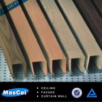 Buy cheap 2014 New Pop Metal Faux Wood Baffle Ceiling product