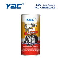 Buy cheap Engine Flush for Moto Up Engine Treatment Improving Engine Efficiency product